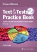 Text & Tests 2 Practice Book Ordinary Level book cover